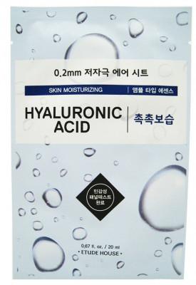 Маска c гиалуроновой кислотой ETUDE HOUSE 0.2 Therapy Air Mask Hyaluronic Acid Moisturizing 20мл: фото