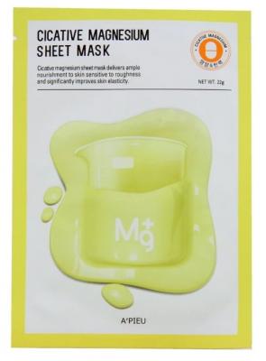 Тканевая маска с магнием A'PIEU Cicative Magnesium Sheet Mask 22г: фото