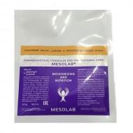 Маска альгинатная MESOLAB Авокадо + Хлопок 15г: фото