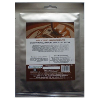 Маска альгинатная BIO NATURE Шоколад + Нероли 30 г: фото