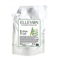 Альгинатная маска ELLEVON с алоэ (гель + коллаген): фото