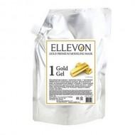 Альгинатная маска ELLEVON с золотом (гель + коллаген): фото