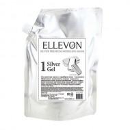 Альгинатная маска ELLEVON с серебром (гель + коллаген): фото