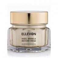 Антивозрастной крем с экстрактом улитки ELLEVON Snail Cream 100 мл: фото