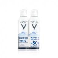 Минерализирующая термальная вода VICHY 150мл* 2шт (-50% на второй продукт): фото