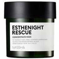 Маска для лица MISSHA Esthenight Rescue Concentrate Mask 70 мл: фото