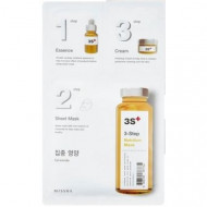 Маска для лица MISSHA 3step Nutrition Mask: фото