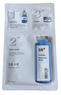 Маска трехступенчатая с гиалуроновой кислотой MISSHA 3step Hydrating Mask 15г+22г +1,5г