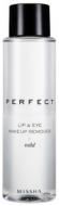 Средство для снятия макияжа MISSHA Perfect Lip & Eye Make-Up Remover (Mild) 155 мл: фото