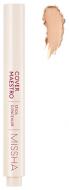 Корректор для лица MISSHA Cover Maestro Stick Concealer (№23/Fortissimo): фото