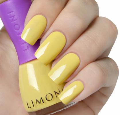 Лак для ногтей устойчивый LIMONI 833 тон 7 мл VINYL