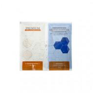 Суперальгинатная маска PREMIUM Гидратантная с гиалуроновой кислотой 20г+60мл: фото