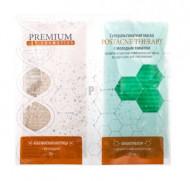 Суперальгинатная маска PREMIUM Postacne Therapy с молодым томатом 20г+60мл: фото