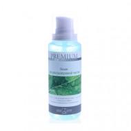 Лосьон для УЗЧ PREMIUM Skin therapy 200 мл: фото