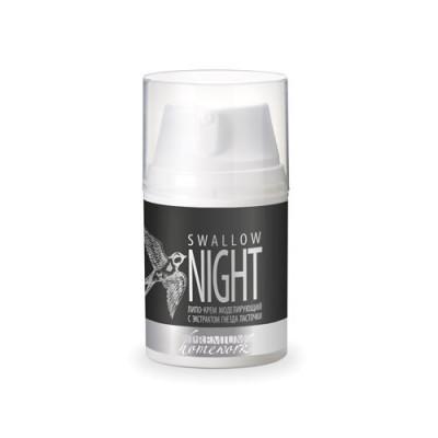 Липо-крем моделирующий с экстрактом гнезда ласточки PREMIUM Swallow Night 50мл: фото
