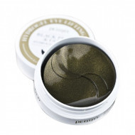 Патчи гидрогелевые для глаз с коллоидным золотом и пудрой черного жемчуга PETITFEE Hydro Gel Eye Patch Black Pearl & Gold, 60шт: фото