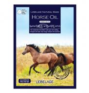 Тканевая маска для лица с лошадиным маслом LEBELAGE, 23г: фото