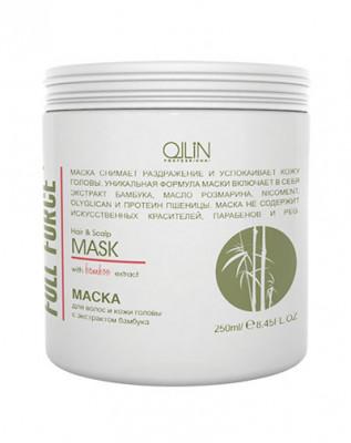 Маска для волос и кожи головы с экстрактом бамбука OLLIN Full Force 250мл: фото