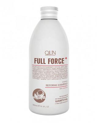 Крем-кондиционер против ломкости с экстрактом бамбука OLLIN Full Force 100мл: фото