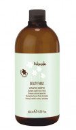 Шампунь для кудрявых волос NOOK BEAUTY FAMILY Curl & Friz Shampoo Ph5,5 500 мл: фото