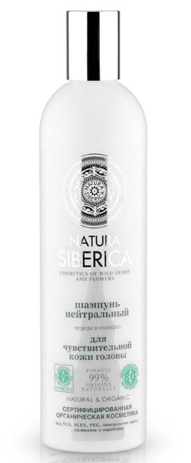Шампунь Нейтральный Natura Siberica 400мл: фото