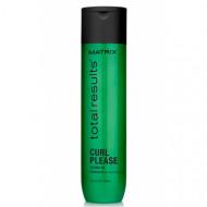 Шампунь для вьющихся волос MATRIX CURL PLEASE 300мл: фото