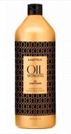 Кондиционер с маслом арганы MATRIX OIL WONDERS 1л: фото