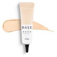База под макияж A'PIEU Base Maker SPF37/PA++ Vanilla Beige: фото