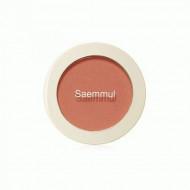 Румяна THE SAEM Saemmul Single Blusher OR01 Mandarine Kiss 5гр: фото