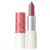 Помада для губ двухцветная THE SAEM Saemmul Half and Half Lipstick 04 Need You 3,5гр: фото