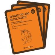 Маска для лица тканевая увлажняющая с лошадиным жиром SEANTREE Horse Oil 100 Mask Sheet 20ml: фото