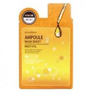 Маска для лица тканевая витаминная SEANTREE MULTI VITA AMPOULE MASK SHEET 20гр: фото