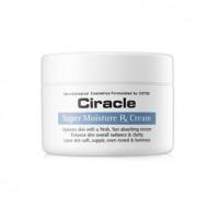Крем для лица увлажняющий Ciracle Super Moisture RX Cream 80мл: фото