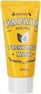 Маска-пилинг для лица с папайей A'PIEU Fresh Mate Papaya Mask (Peeling) 50мл: фото