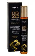 Питающее суперлёгкое масло-спрей Dikson ARGABETA BEAUTY OILO LIGHT 100мл: фото