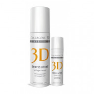 Крем для лица с янтарной кислотой Collagene 3D EXPRESS LIFTING 30 мл: фото