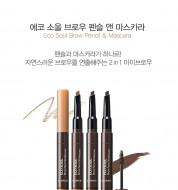 Тушь-карандаш для бровей THE SAEM Eco Soul Brow Pencil & Mascara 02 Natural Brown 0,2гр/2,5мл: фото