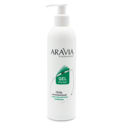 Гель охлаждающий с маслом мятной камфоры Aravia Professional 300мл: фото
