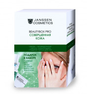 Набор Совершенная кожа Janssen Cosmetics Beautybox pro PERFECT SKIN: фото