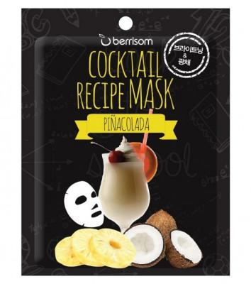 Тканевая маска-коктейль ПинаКолада Berrisom Cocktail Recipe Mask Pina Colada 20г