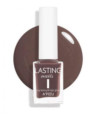 Лак для ногтей A'PIEU Lasting Nails (BR02)