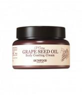 Крем для тела виноградный SKINFOOD Grape Seed Oil Coating Body Cream 225мл: фото