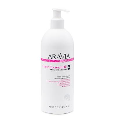 Масло для расслабляющего массажа ARAVIA Organic Exotic Coconut Oil 500 мл: фото