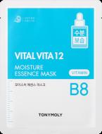Маска для лица увлажняющая Tony Moly Vital Vita Moisture Essence Mask: фото