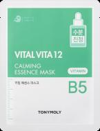 Успокаивающая маска для лица Tony Moly Vital Vita Calming Essence Mask: фото