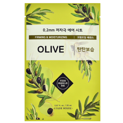 Маска с маслом оливы ETUDE HOUSE 0.2 Therapy Air Mask Olive: фото
