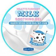 Многофункциональнный гель для лица и тела Milatte Fashiony Milk Soothing Gel, 300 мл: фото