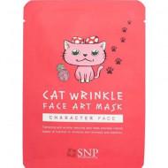 Маска для лица омолаживающая SNP Cat Wrinkle Face Art Mask: фото