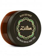 Многофункциональная маска для волос Zeitun «Магия черного тмина» для всех типов волос с маслом дамасского черного тмина, 200 мл: фото
