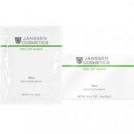 Маска ультраувлажняющая с маслом оливы Janssen Cosmetics Olive-Hydration Peel off masks 30г: фото
